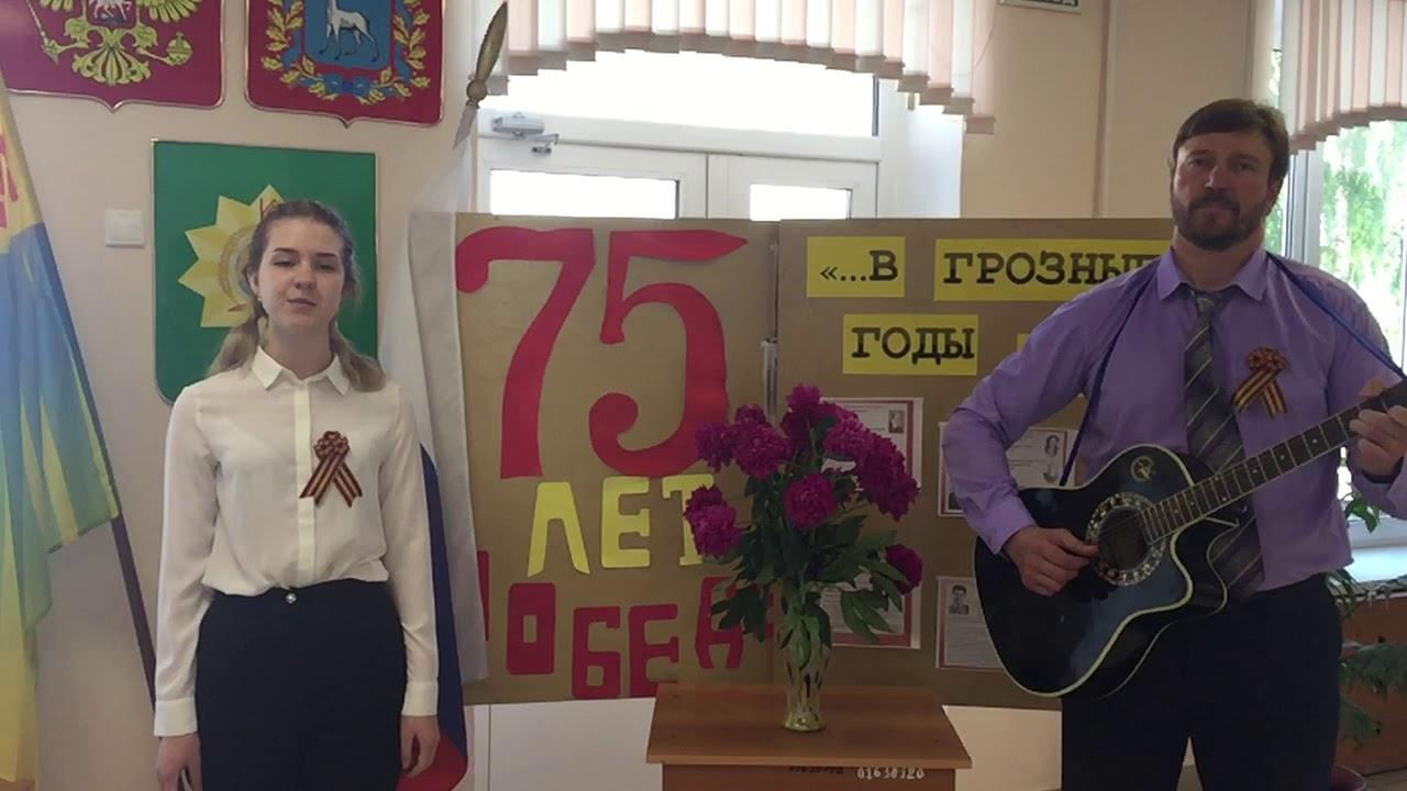 Увековечение памяти участников Парада Победы | ГБОУ СОШ п. Комсомольский